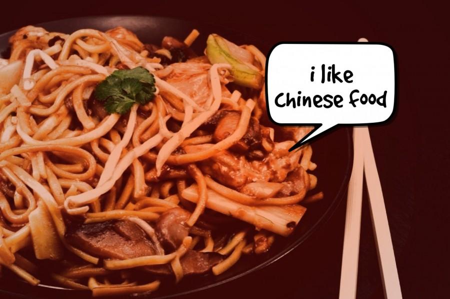 i like chinese food    phrase.it