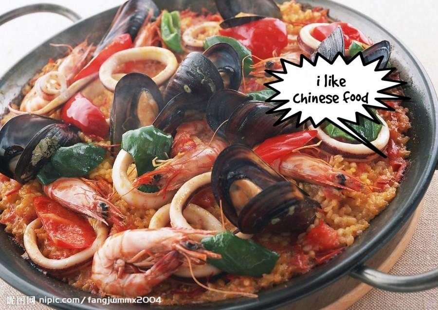 i like chinese food  | phrase.it